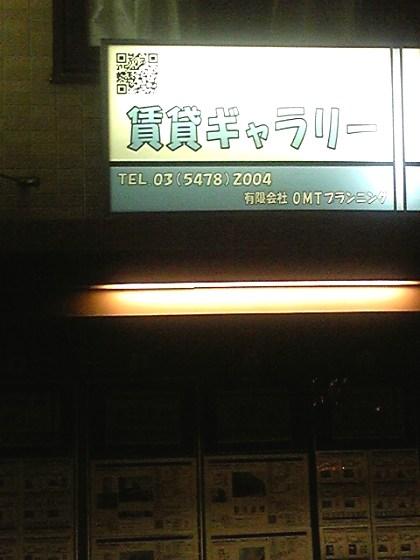 fudousan