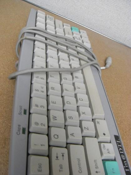 plat-keyboard