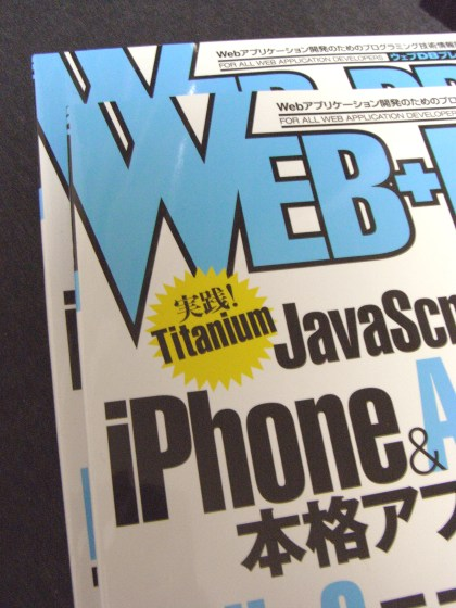 webdb61