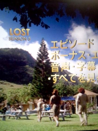 lost-season5