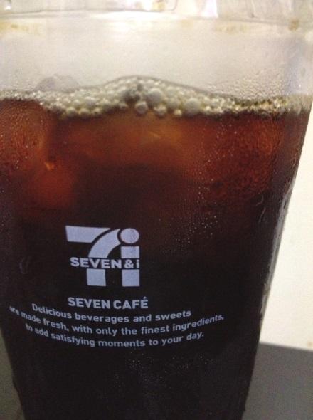 seven-cafe