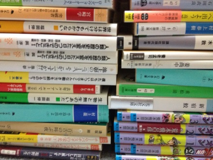 used-books1