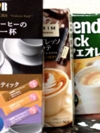 stick-coffee1