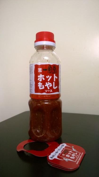 hot-moyashi-sauce