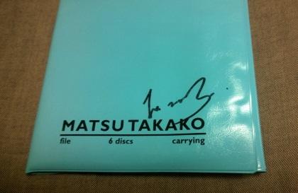 matsu-takako