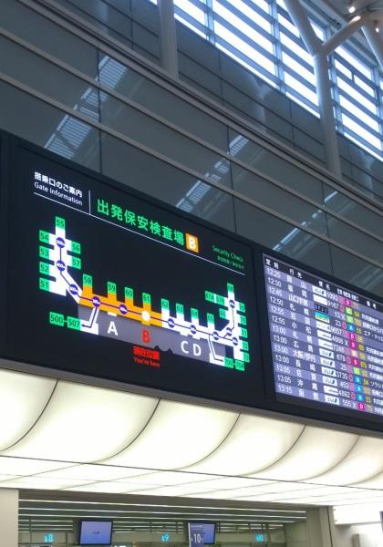 tokyo-airport1
