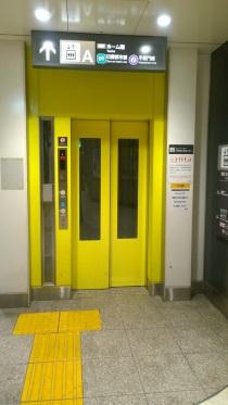 station-elevator-1