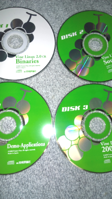 old-optical-discs1