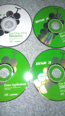 old-optical-discs1