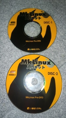 old-optical-discs2
