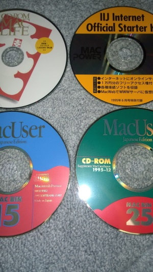old-optical-discs3