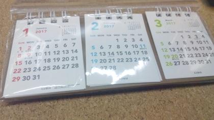 calendar-2106-to-2017-1