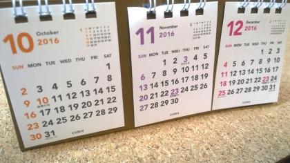 calendar-2106-to-2017-2
