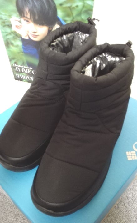 columbia-winter-boots